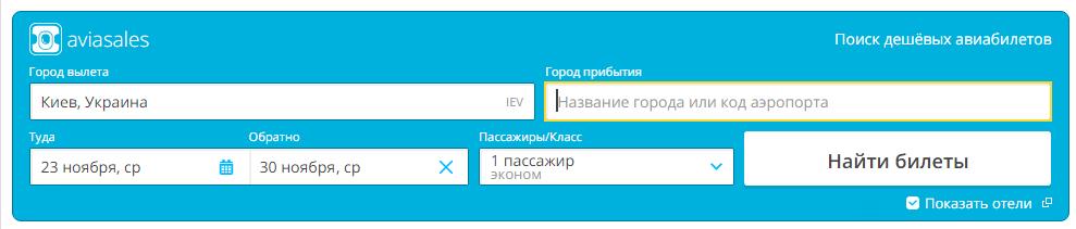 Партнерка Авиа
