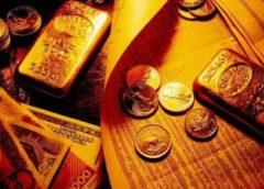 Обезличенный металлический счёт в банках