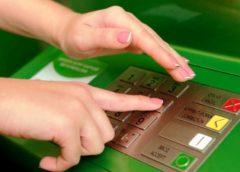 Что делать если забыли пин код банковской карты