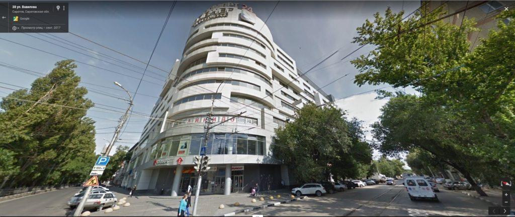 Адрес расположения Независимого экспертного сообщества - НЭС