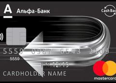 Кредитная карта Cash Back от Альфа-Банка